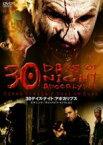 【中古】DVD▼30デイズ・ナイト:アポカリプス【字幕】▽レンタル落ち ホラー