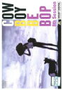 【中古】DVD▼COWBOY BEBOP 8th Sessi...