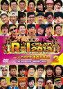 【中古】DVD▼R-1 ぐらんぷり 2013 2▽レンタル落ち