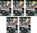 全巻セット【中古】DVD▼ニュース速報は流れた(5枚セット)第1話〜第11話 最終▽レンタル落ち