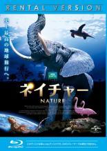 洋画, ドキュメンタリー Blu-ray