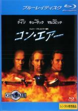 邦画, アクション Blu-ray