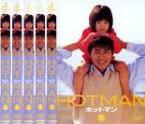 全巻セット【中古】DVD▼HOTMAN ホットマン(5枚セット)第1話〜最終話▽レンタル落ち