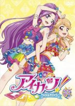 【中古】DVD▼アイカツ! アイドルカツドウ! 27(第77話〜第79話)▽レンタル落ち