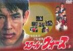 【中古】DVD▼泣き虫先生の7年戦争 スクール☆ウォーズ 3(第7話〜第9話)▽レンタル落ち