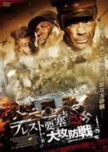 洋画, 戦争 DVD