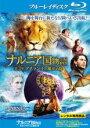 遊ING城山店で買える「【中古】Blu-ray▼ナルニア国物語 第3章 アスラン王と魔法の島 ブルーレイディスク▽レンタル落ち」の画像です。価格は109円になります。