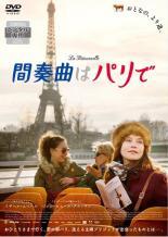 洋画, コメディー DVD