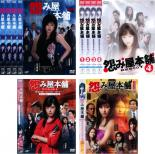 日本, サスペンス・ミステリー DVD(10)1