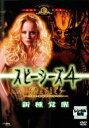 遊ING城山店で買える「【中古】DVD▼スピーシーズ 4 新種覚醒▽レンタル落ち ホラー」の画像です。価格は199円になります。