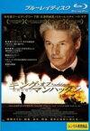 【中古】Blu-ray▼キング・オブ・マンハッタン 危険な賭け ブルーレイディスク▽レンタル落ち ホラー