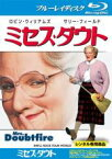 【バーゲンセール】【中古】Blu-ray▼ミセス・ダウト ブルーレイディスク▽レンタル落ち