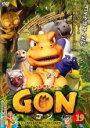【中古】DVD▼GON ゴン 19(第37話、第38話)▽レンタル落ち