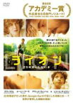 【中古】DVD▼LION ライオン 25年目のただいま▽レンタル落ち