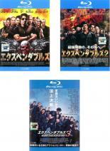 洋画, アクション Blu-ray(3)123 3