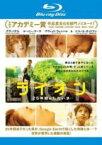【中古】Blu-ray▼LION ライオン 25年目のただいま ブルーレイディスク▽レンタル落ち