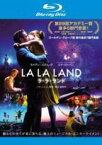【中古】Blu-ray▼ラ・ラ・ランド ブルーレイディスク▽レンタル落ち ミュージカル