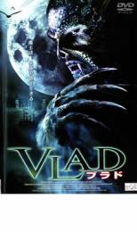 【バーゲンセール】【中古】DVD▼VLAD ブラド▽レンタル落ち ホラー