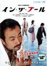 邦画, コメディー DVD