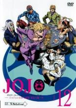 アニメ, TVアニメ DVD 12(2324)