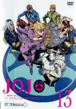 アニメ, TVアニメ DVD 13(2526)