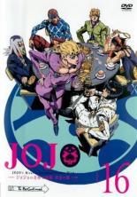 アニメ, TVアニメ DVD 16(3132)