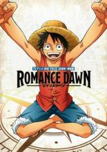 アニメ, TVアニメ DVDONE PIECE ROMANCE DAWN