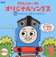 キッズ・ファミリー, その他 CD 1