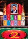 遊ING 楽天市場店で買える「【バーゲンセール ケース無】【中古】DVD▼人志松本のすべらない話 其之弐▽レンタル落ち」の画像です。価格は10円になります。