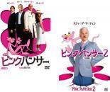 2パック【中古】DVD▼ピンクパンサー(2枚セット)コレクターズ・エディション、2 特別編▽レンタル落ち 全2巻