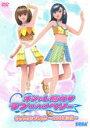 【中古】DVD▼オシャレ魔女 ラブ and ベリー ダンスコレクション 2006春夏▽レンタル落ち