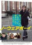 【中古】DVD▼ノーウェアボーイ ひとりぼっちのあいつ▽レンタル落ち
