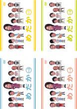 全巻セット【中古】DVD▼フジテレビ・ドラマシリーズ めだか(4枚セット)第1話〜第11話▽レンタル落ち