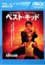 【バーゲンセール ケース無】【中古】Blu-ray▼ベスト・キッド 2010 ブルーレイディスク▽レンタル落ち