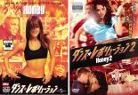 2パック【中古】DVD▼ダンス・レボリューション(2枚セット)Vol 1・2▽レンタル落ち 全2巻