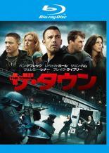 【中古】Blu-ray▼ザ・タウン エクステンデッド・バージョン ブルーレイ▽レンタル落ち