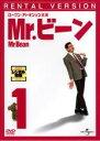 【バーゲンセール】【中古】DVD▼Mr.ビーン 1【字幕】▽レンタル落ち