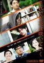 【中古】DVD▼それでも花は咲いていく▽レンタル落ち