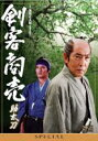 【中古】DVD▼剣客商売 スペシャル 助太刀▽レンタル落ち 時代劇