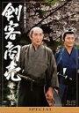 【中古】DVD▼剣客商売 スペシャル 母と娘と▽レンタル落ち 時代劇