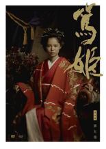 日本, 時代劇 DVDNHK (1619)