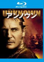 【中古】Blu-ray▼アンノウン ブルーレイディスク▽レンタル落ち