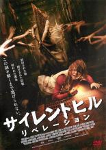 洋画, ホラー DVD