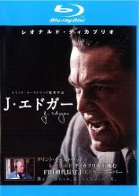 【バーゲンセール ケース無】【中古】Blu-ray▼J・エドガー ブルーレイディスク▽レンタル落ち