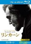 【中古】Blu-ray▼リンカーン ブルーレイディスク▽レンタル落ち アカデミー賞