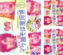 全巻セット【中古】DVD▼イケ麺 新 そば屋探偵 いいんだぜ!(3枚セット) 第1話〜第12話▽レンタル落ち