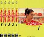 全巻セット【中古】DVD▼ひとり暮らし(5枚セット)第1話〜最終回▽レンタル落ち