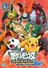 アニメ, TVアニメ DVD 2 Da!7