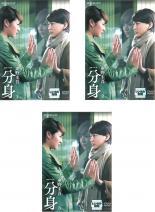 邦画, サスペンス・ミステリー DVD W (3)15