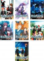全巻セット【中古】DVD▼リトルバスターズ! Refrain(7枚セット)01〜13 最終▽レンタル落ち